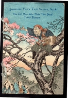 The Old Man who Made Dead Trees Blossom, Taisho 11 (1922)