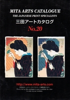 MITA Arts Catalogue Japanese Prints No. 20