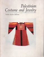 Palestinian Costume and Jewelry