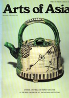 Arts of Asia  January-February 1979