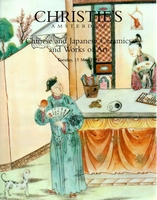 CHRISTIE'S, Chinese and Japanese Ceramics &Wo A[05/97]