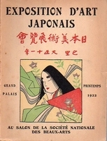 Exposition d'Art Japonais, Grand Palais Paris 1922