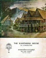 The Kamthieng House