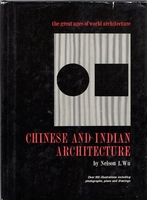 Chinese and Indian architecture