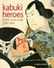 KABUKI HEROES on the Osaka stage 1780-1830